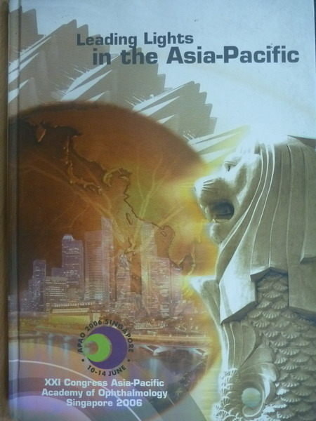 【書寶二手書T2/社會_YCW】Leading Light in the Asia-Pacific_2006年