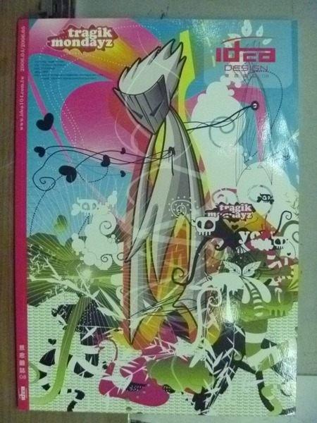 【書寶二手書T5/設計_RIE】idea意念圖誌_08期_世界最佳造型音響品牌等