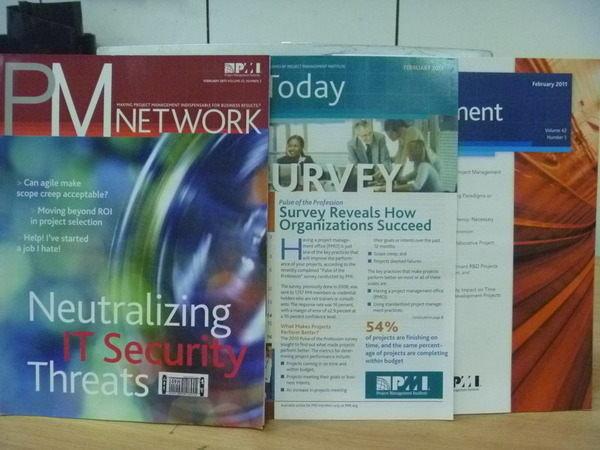 【書寶二手書T8/財經企管_PBH】PM_Net Work_2011/2月等_三冊合售