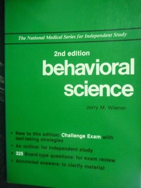 【書寶二手書T3/大學理工醫_ZBK】Behavioral science