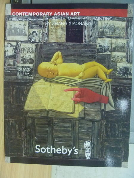【書寶二手書T7/收藏_PCF】Sothebys_2010/10/4_A Highly important…