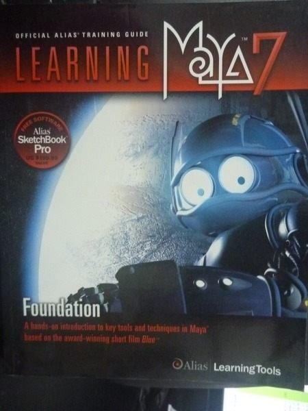 【書寶二手書T9/電腦_ZEE】Learning Maya 7: Foundation