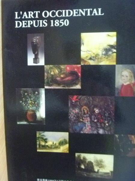 【書寶二手書T9/收藏_PPJ】Lart Occidental Depuis1850_傳家藝術1998/06精品拍賣會