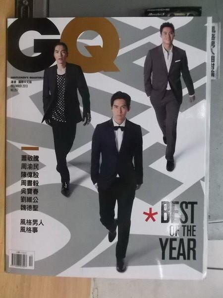 【書寶二手書T4/雜誌期刊_QIG】GQ_2013/12_Best of the year_封面周瑜民蕭敬騰陳偉殷