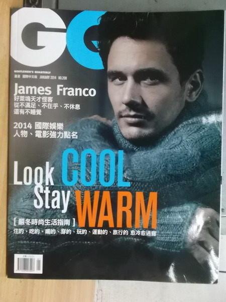 【書寶二手書T2/雜誌期刊_QIG】GQ_2014/01_封面James Franco