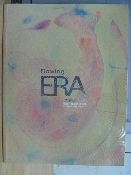 【書寶二手書T8/收藏_WFQ】Flowing ERA_原價500