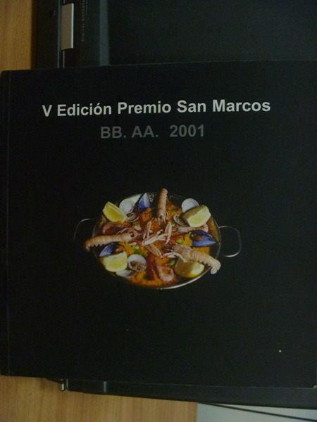 【書寶二手書T8/設計_YEN】V Edicion Premio San Marcos_2001