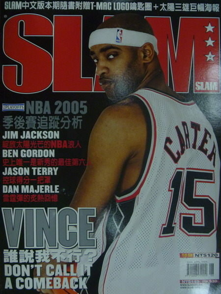 【書寶二手書T4/雜誌期刊_WGR】SLAM_2005/06_Vince誰說我不行等