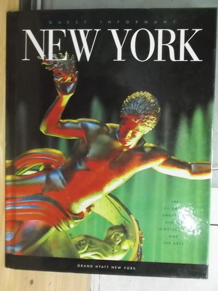 【書寶二手書T4/設計_YKV】Guest Informant New York 1995-96 Ed
