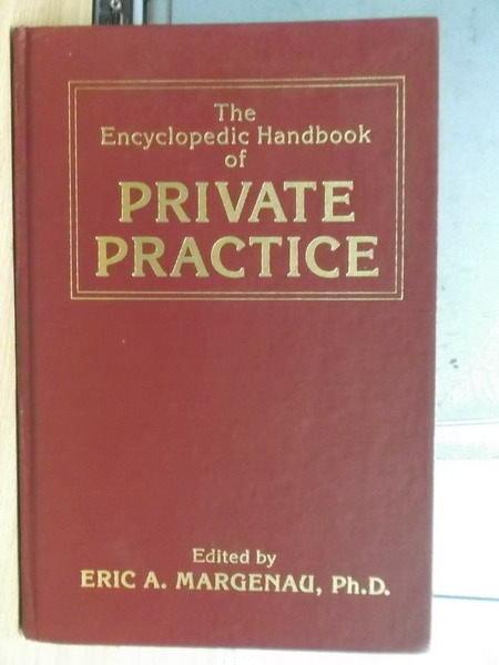 【書寶二手書T4/大學理工醫_YIB】Private Practice_1990年
