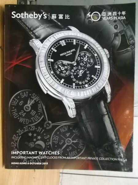 【書寶二手書T9/收藏_YAW】Sothebys_2013/10_Important Watches