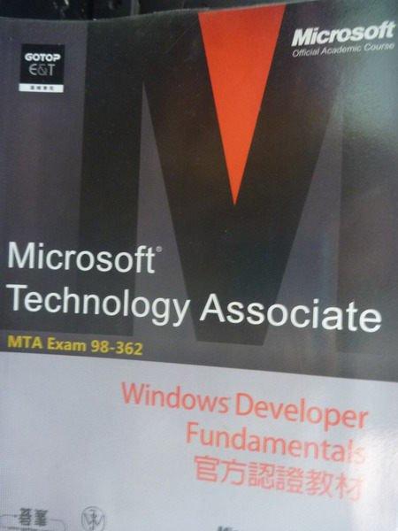 【書寶二手書T4/電腦_ZCN】Windows Developer Fundamentals官方認證教材_林建宏