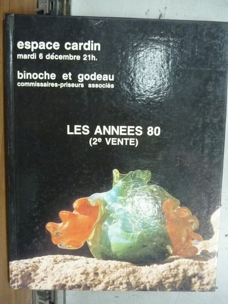 【書寶二手書T3/收藏_HMV】Ventes Binoche et Godeau 5 et 6..1983
