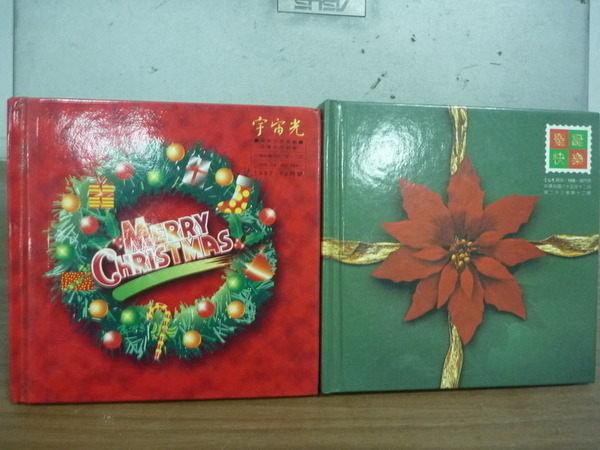 【書寶二手書T5/宗教_HMV】Merry Christmas_12月號_2CD_宇宙光