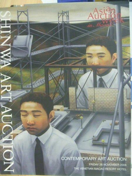 【書寶二手書T4/收藏_ZGT】Shinwa Art Auction_Macao_2008/11/28