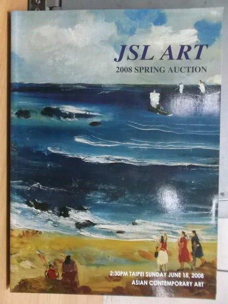 【書寶二手書T7/收藏_YIP】JST ART_2008/6月_Asian Contemporary Art