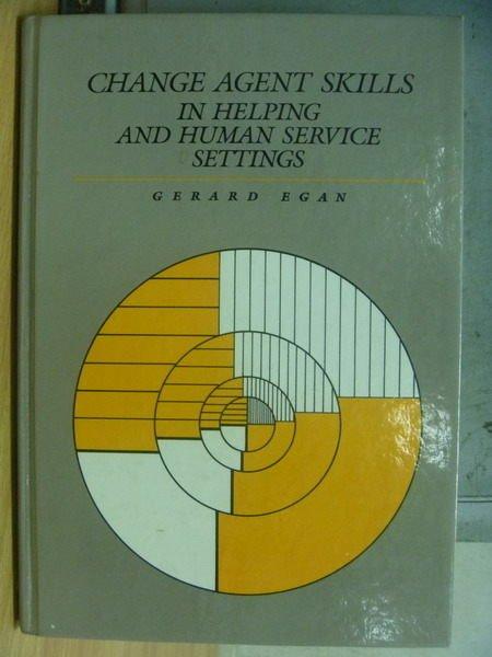 【書寶二手書T7/大學理工醫_XEW】Change Agent...Settings_1985_Egan