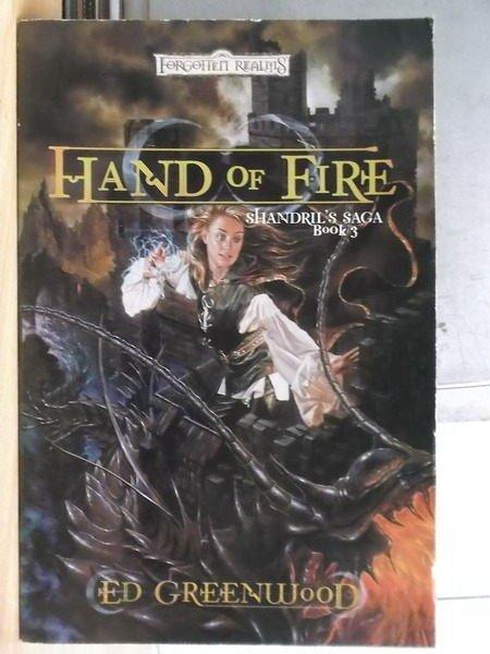 【書寶二手書T6/原文小說_XEC】Hand of Fire_Shandrils Saga book3