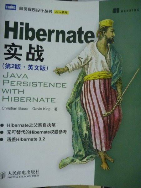 【書寶二手書T7/電腦_QHM】Hibernate實戰(第2版‧英文版)_Christian Bauer