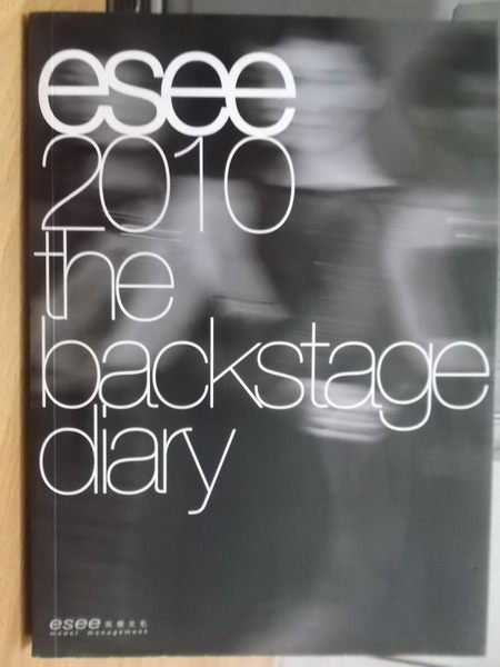 【書寶二手書T5/藝術_XAG】Esee 2010 the backstage diary