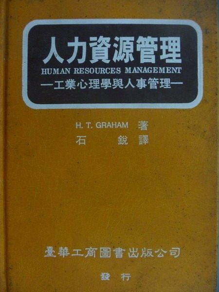 【書寶二手書T3/大學理工醫_MQP】人力資源管理_Graham_1990年_原價430元