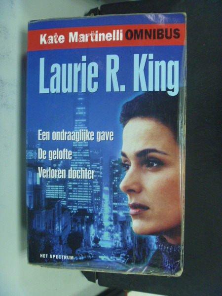 【書寶二手書T3/原文小說_OAR】Kate Martinelli Mysteries_Laurie R. King