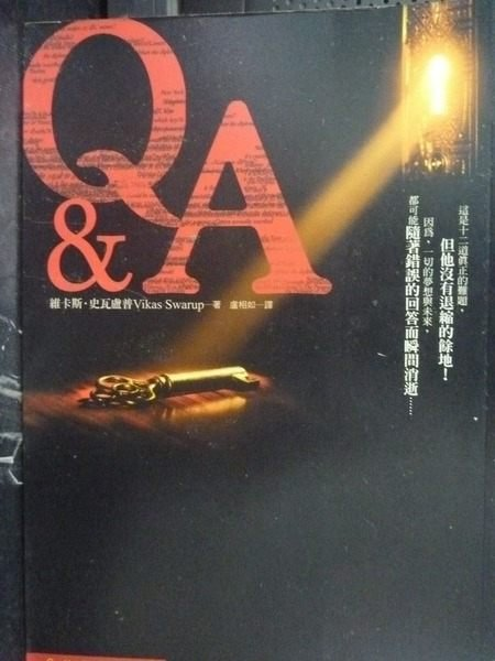 【書寶二手書T5/翻譯小說_GBE】Q&A_原價300_維卡斯.史瓦盧普