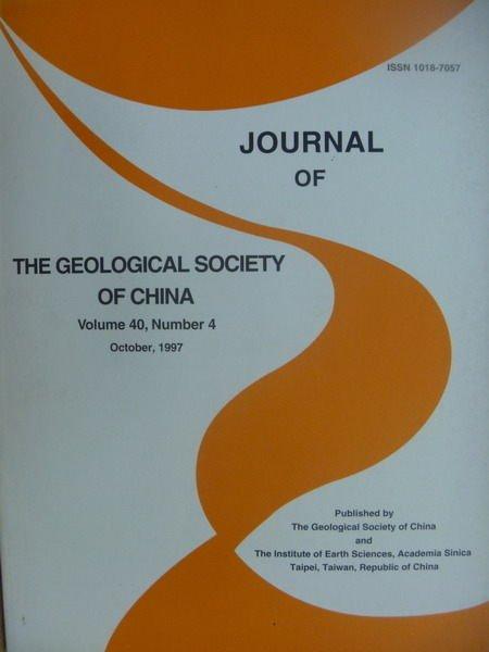 【書寶二手書T8/大學理工醫_XDL】The Geological...China_Vol.40_4期
