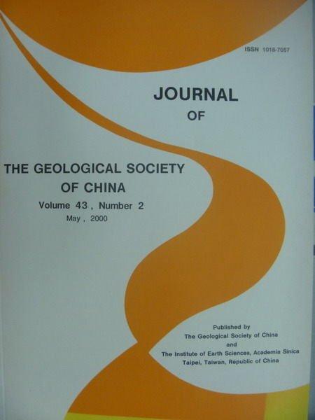 【書寶二手書T9/大學理工醫_XDL】The Geological...China_Vol.43_2期