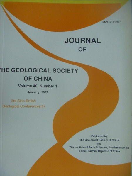 【書寶二手書T9/大學理工醫_XDL】The Geological...China_Vol.40_1期