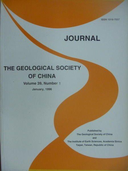 【書寶二手書T3/大學理工醫_XDL】The Geological...China_Vol.39_1期