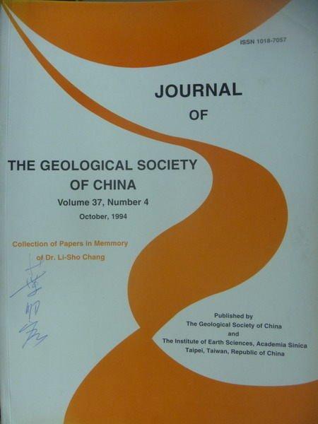 【書寶二手書T6/大學理工醫_XDL】The Geological...China_Vol.37_4期