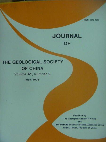【書寶二手書T2/大學理工醫_XDL】The Geological...China_Vol.41_2期