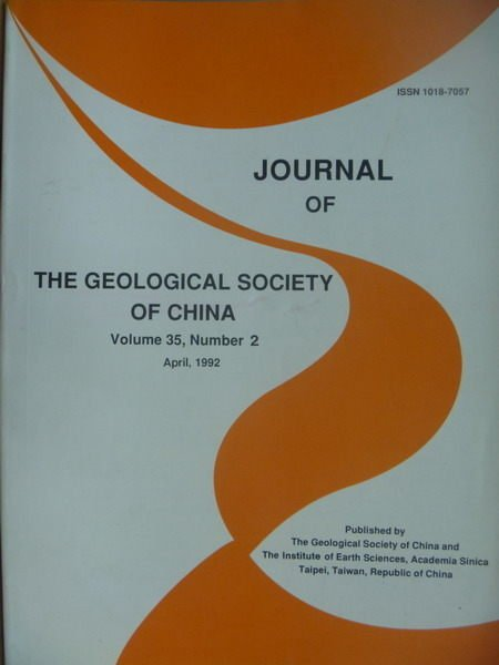 【書寶二手書T2/大學理工醫_XDL】The Geological...China_Vol.35_2期