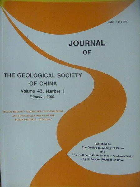 【書寶二手書T8/大學理工醫_XDL】The Geological...China_Vol.43_1期