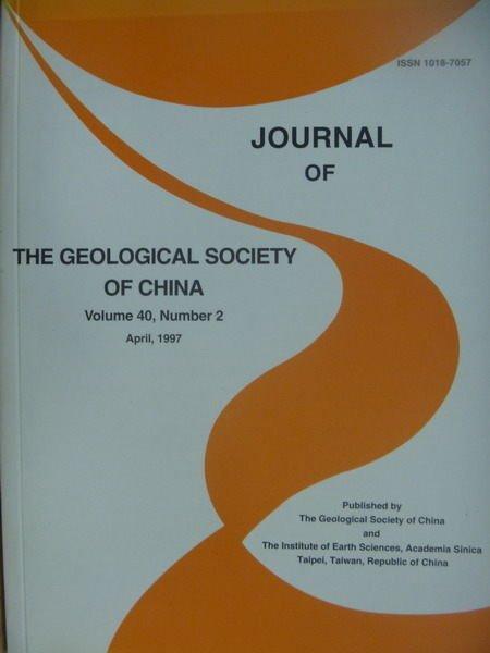 【書寶二手書T7/大學理工醫_XDL】The Geological...China_Vol.40_2期