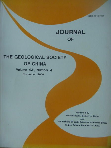 【書寶二手書T2/大學理工醫_XDL】The Geological...China_Vol.43_4期
