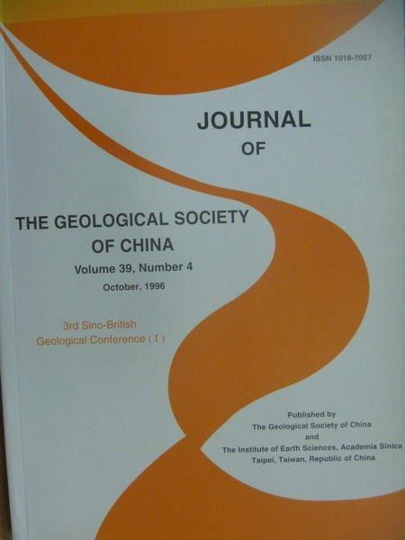 【書寶二手書T5/大學理工醫_XDL】The Geological...China_Vol.39_4期