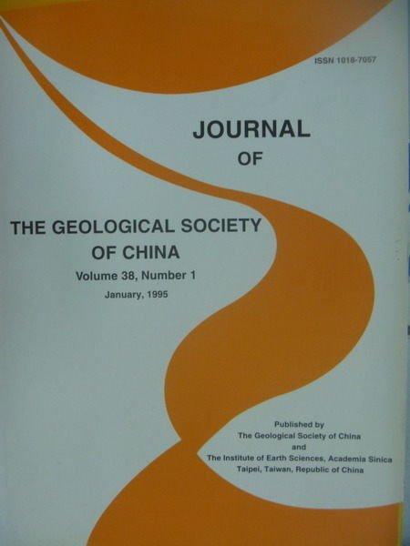 【書寶二手書T5/大學理工醫_XDL】The Geological...China_Vol.38_1期