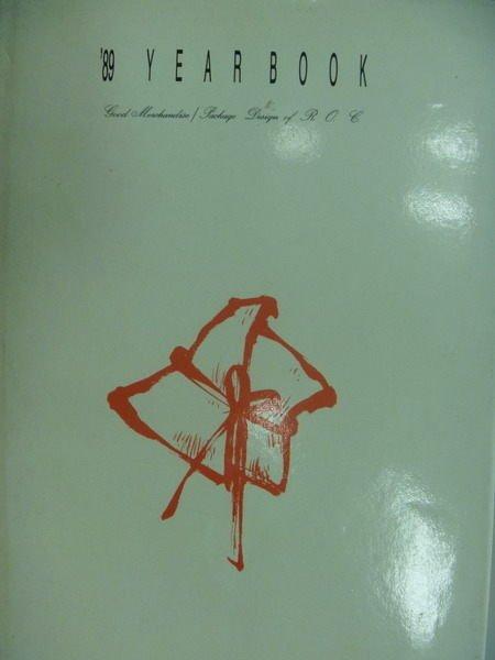 【書寶二手書T4/廣告_ZKO】89 Year Book