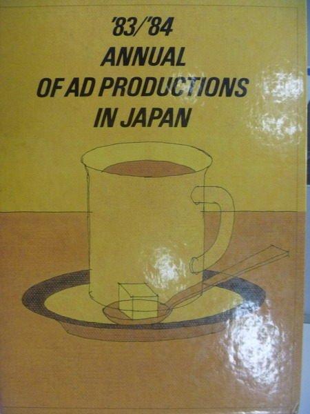 【書寶二手書T9/廣告_ZKO】83/84Annual of AD Productions in Japan