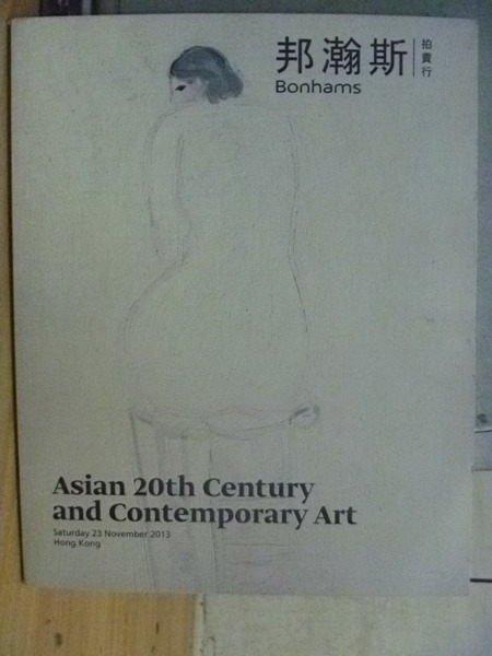 【書寶二手書T6/收藏_WGA】典瀚斯拍賣_Asian 20th Century...Art_2013.11.23