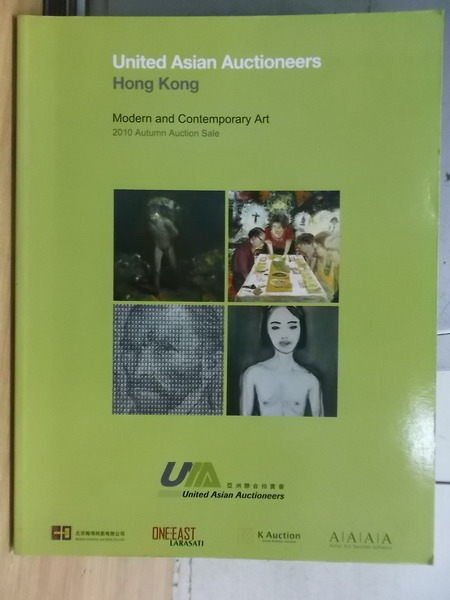 【書寶二手書T4/收藏_WDO】United asian auctioneers_HK_2010秋季
