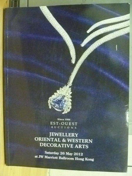【書寶二手書T5/收藏_WEZ】EST-Ouest_2012/5/26 Spring Sale H.K