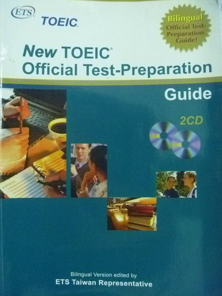 【書寶二手書T8/語言學習_QKT】New TOEIC Official…Guide_ETS