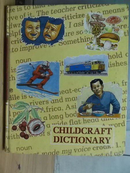 【書寶二手書T6/少年童書_YJX】Childcraft Dictionary