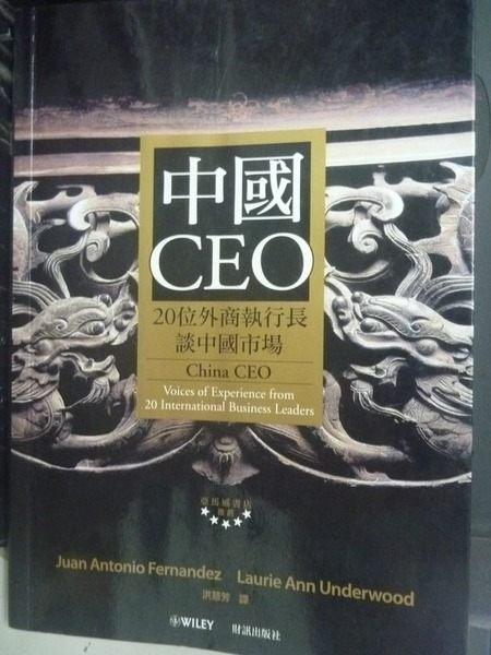 【書寶二手書T2/財經企管_GML】中國CEO_原價350_洪慧芳
