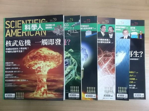 【書寶二手書T8/雜誌期刊_RDX】科學人雜誌_70-75期共6本合售_核武危機一觸即發等