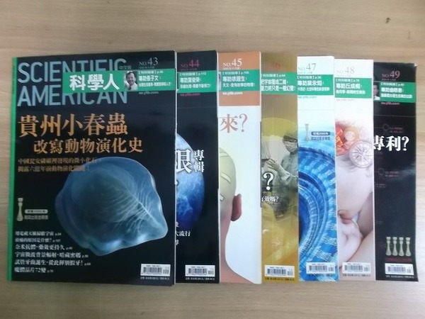 【書寶二手書T7/雜誌期刊_RDX】科學人雜誌_43-49期共7本合售_貴州小春蟲等