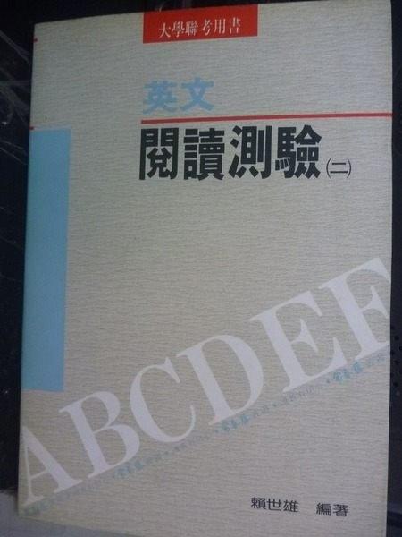 【書寶二手書T1╱高中參考書_GLA】英文閱讀測驗(二)_賴世雄